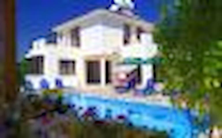 Anemona villa - Kissonerga - Vila