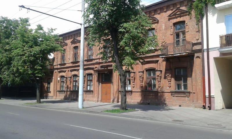 3-х комн. квартира в центре Бреста - Brest - Apartamento