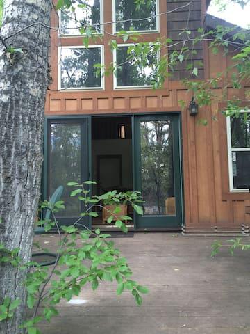 Back Porch Entrance