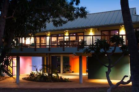 Hale ke Alaula (Sunset glow house)
