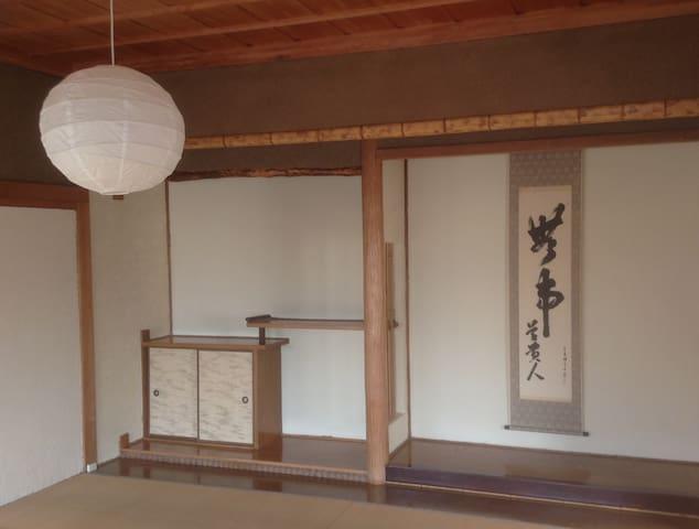 【ソルトハウス】しまなみ海道は伯方島の築70年の昭和モダンな古民家ゲストハウス - 今治市