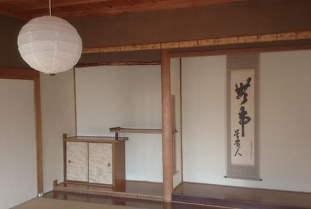 【ソルトハウス】しまなみ海道は伯方島の築70年の昭和モダンな古民家 - 今治市
