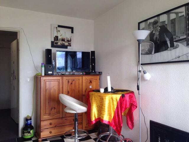 Adorable studio proche de Paris - La Courneuve - Appartement en résidence
