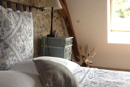 Les Tournesols - Azay-sur-Indre - Bed & Breakfast