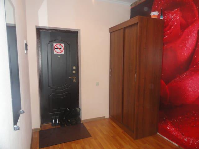 """семейные апартаменты """"Лесная сказка"""" - Abzelilovskiy rayon - Wohnung"""