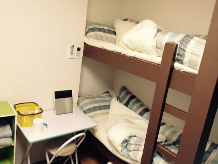 Room202 Ikebukuro is 5 min by train