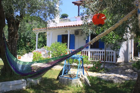 Private garden apartment - Skiathos