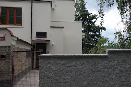 Small new apt for attractive price - Prague