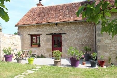 La Trolière, chbre Les Prés : une halte bucolique - Autry-Issards