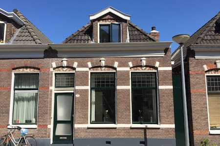 Historic House in center. - Groningen