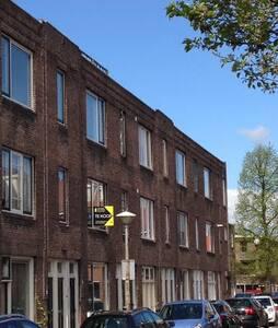 Light appartment in Utrecht Lombok - Utrecht