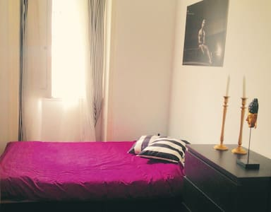 Charming room in heart of Lisbon - Lisboa