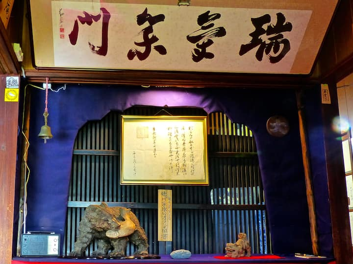 Private museum in  Japanese village