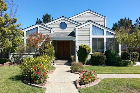 Business or Vacation - Room in quiet Cupertino ! - Cupertino - Haus
