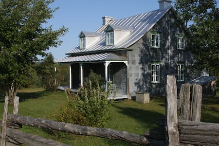 Maison ancestrale - Sainte-Émélie-de-l'Énergie