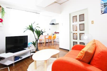 Dotonbori apt, 5 beds, under discount for reviews - Tennōji-ku, Ōsaka-shi - Wohnung