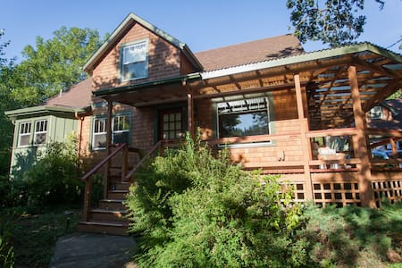 Gorgeous home near Hendricks park - Eugene - Rumah