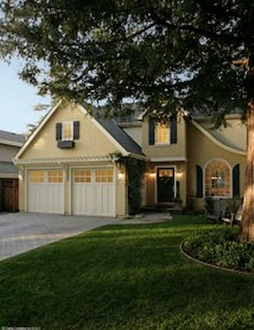Beautiful, family home close to Stanford - Menlo Park - House