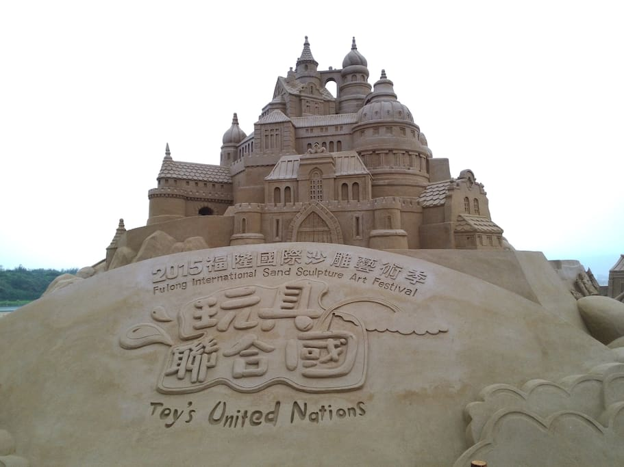 sand sculpture expo at Fulong. (May-July)