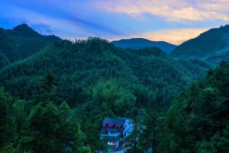 黄山箬昔·清隐民宿