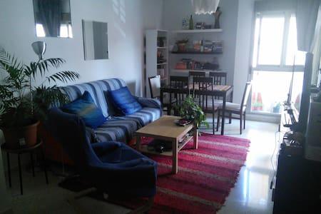 Habitación doble en Granada - กรานาดา - ที่พักพร้อมอาหารเช้า