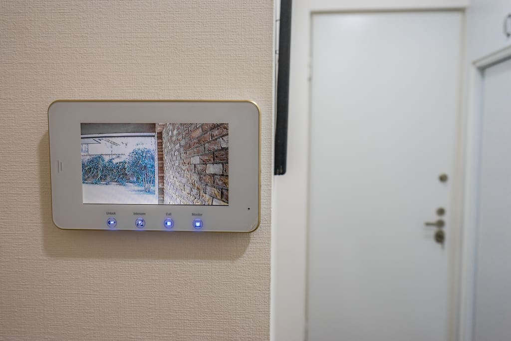 Doorbell which lets you control whole area