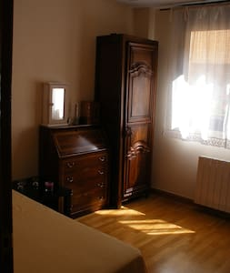Habitación Individual con baño - サラゴサ(Zaragoza)