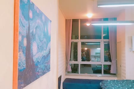 HERB 하우스 (3) - Busanjin-gu - Apartment