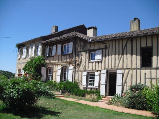 Chambre d'hôtes Gascogne au coeur de l'Armagnac - Sainte-Christie-d'Armagnac