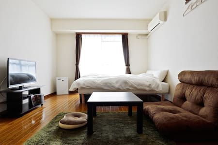 3mins to Nishiōhashi/ Clean&cozy - Nishi-ku, Osaka - Apartment