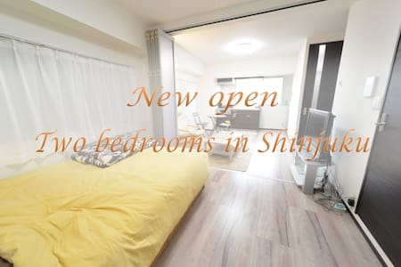 Shinjuku 9min by train Wifi  stylish room, Ogikubo - Suginami-ku - Apartament
