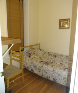 Apt in Best location( Chinatown ) - New York - Apartment