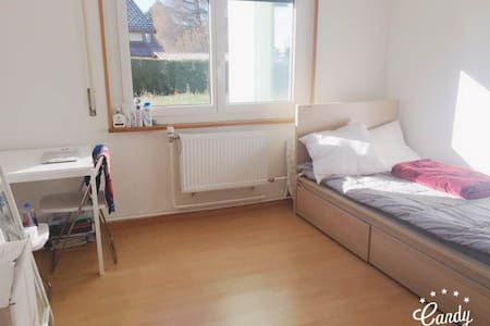 Room to rent - *****long term only! - Epalinges