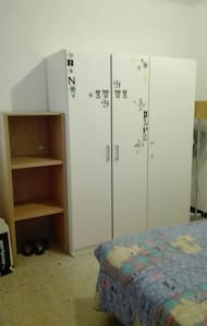 Habitación estudiantes - Santa Coloma de Gramenet