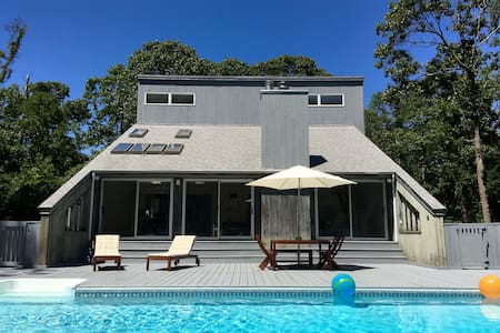 Comfort and privacy in the Hamptons - Hampton Bays