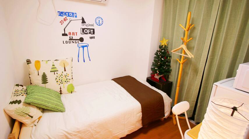 Uhome Nishi-nippori/Tabata Youth House TN403 - Kita-ku - Wohnung