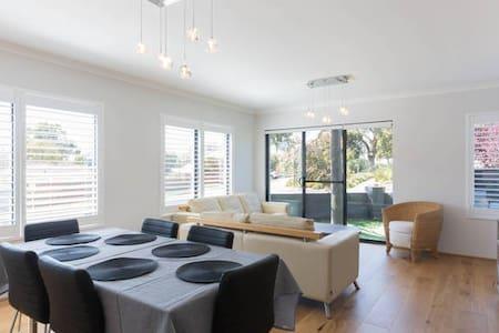 Private En-suite Bed & Bathroom Perth CBD 4 km. - Maylands