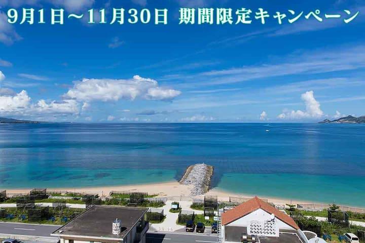 7th floor-B☆Amazing Ocean View☆Beach in 30sec☆ - Nago-shi - Apartament