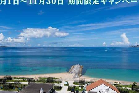 7th floor-B☆Amazing Ocean View☆Beach in 30sec☆ - Nago-shi - Συγκρότημα κατοικιών