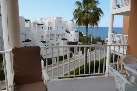 En tierra pero junto al mar: disfruta de ambos - 哈韦亚 - 公寓