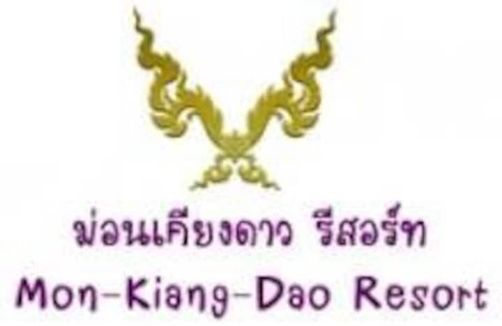 monkiangdao resort and homestay