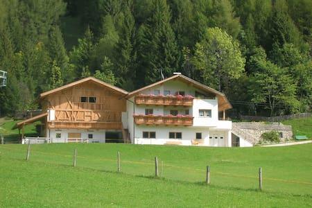 Flatscherhof App. Buche - Valler Tal
