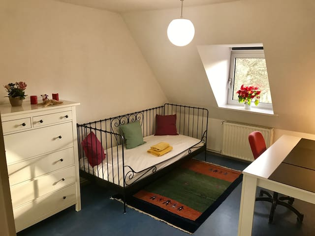 Central and cozy private room :) - Göttingen - Pis