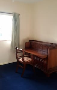 Large sunny double room not far from center, bike - Cambridge