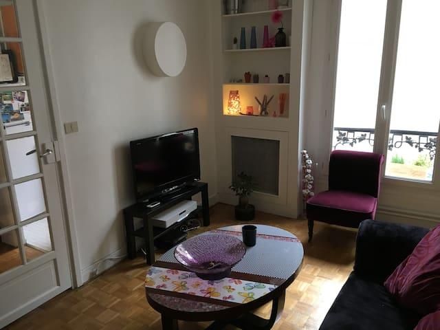 Appartement lumineux au coeur de Paris - París - Apto. en complejo residencial