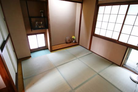 Uhome-live in the central of Tokyo Tatami house N2 - Chiyoda-ku