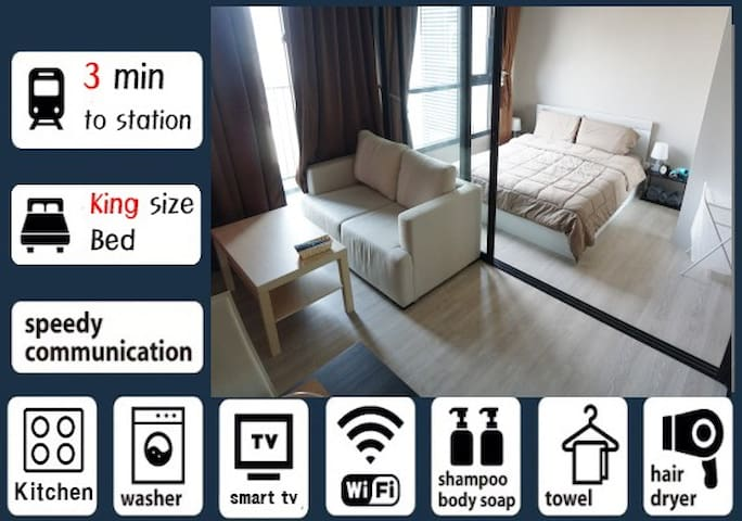 [ALL NEW] BEST LOCATION! Comfortable condo. - Bangkok