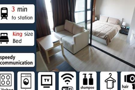 [ALL NEW] BEST LOCATION! Comfortable condo - Bangkok - Condomínio