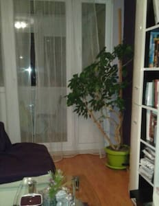 Nice Room Pecs - Pécs - Lägenhet
