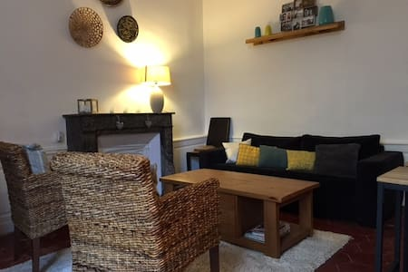 Appartement de charme au cœur de la Doutre - Angers - Apartemen